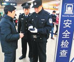 地铁安检案例